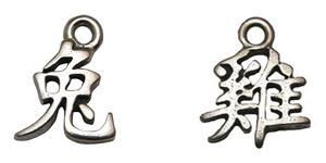 Chinese Horoscope - Necklaces